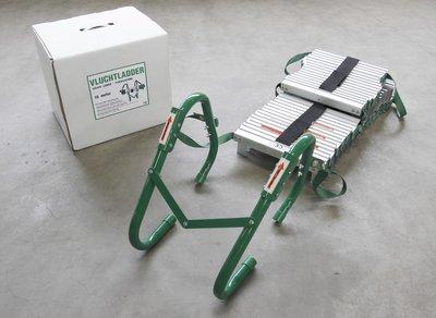 ATV vluchtladder 16 meter