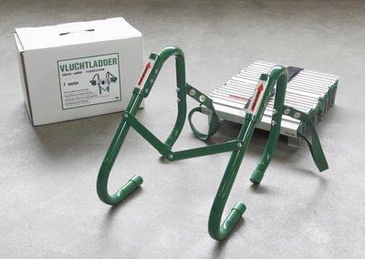ATV vluchtladder 7 meter